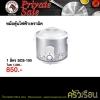 ZEBRA หม้อตุ๋นไฟฟ้าเซรามิค 1ลิตร SOS-100 186730 หัวม้าลาย