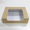 กล่องทรงหน้าต่างวีเชฟ 22.0x15.0x5.0ซม.กล่องทาร์ตไข่ กล่องเค้ก กล่องคัพเค้ก กล่องบราวนี่ กล่องชิฟฟ่อน กล่องช้อคโกแล็ต กล่องคุ๊กกี้ กล่องขนม สีคราฟท์หน้าขาวหลังน้ำตาล