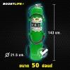 """ถังดับเพลิง """"สีเขียว"""" สาร BF2000 ขนาด (50 ปอนด์) ดับไฟ A B C (พร้อมล้อเข็น)"""