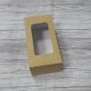 กล่องเครื่องสำอางค์ กล่องสบู่ กล่องสินค้าอาหารเสริม กล่องอเนกประสงค์ 6.5x5.0x12.5 ซม. ราคา 140 บาท/20 ใบ สีคราฟท์หน้าขาวหลังน้ำตาล (น้ำตาลอ่อน)