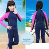 ชุดว่ายน้ำเด็กควบคุมอุณหภูมิ เป็นชุด wetsuit เหมาะกับการใส่ว่ายน้ำหรือดำน้ำ ผลิตจากผ้า Neoprene หนา 2 mm. ป้องกันความหนาว / ป้องกันรังสี UV Ultraviolet Protection UV 100% **