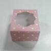 กล่องสแน็ค กล่องอาหารว่าง แบบมีหน้าต่าง ลายครีมโอรส ขนาด 12.8x12.8x7.0 ซม.