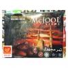 McJOOL อินทผาลัมเมดจูล แบบกล่อง (McJOOL AZEWA Medjool Dates)