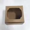 กล่องเค้ก 2 ชิ้น กล่องเค้ก กล่องขนม กล่องเบเกอรี่ กล่องคัพเค้ก สีคราฟท์น้ำตาล 15.2x13x10ซม. 20ใบ/แพ็ค