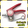 วาล์วถังดับเพลิง พร้อมเกจวัดแรงดันและ ด้ามจับสีแดง (ชุดมาตราฐาน)