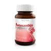 Vistra Astaxanthin 4 mg. วิสทร้า แอสตาแซนธีน 4 มก. 60 แคปซูล [ขวดใหญ่]