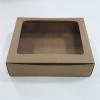 กล่องขนม กล่องเค้กโบราณ 25x19x6 ซม.กล่องทาร์ตไข่ คราฟท์น้ำตาล (20 ใบต่อแพ็ค)