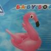 ห่วงยางเล่นน้ำเด็กแบบสอดขา ฟลามิงโก้ (Flamingo) สีชมพู