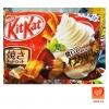 คิทแคทอบ (KitKat Baked)