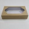 กล่องทาร์ตไข่ กล่องบราวนี่ กล่องชิฟฟ่อน กล่องช๊อกโกแลต กล่องพาย กล่องขนมเปี๊ยะ ลายคราฟท์ กว้าง 26.0 x ยาว 14.0 x สูง 4.0 ซม.