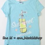 2050 GAP KIDS Short Sleeve Graphic T-Shirt - Sky ขนาด 8-9,12 ปี