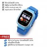 Q90 GPS Watch นาฬิกา ติดตามเด็ก ป้องกันเด็กหาย พร้อมคู่มือภาษาไทย