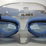 แว่นตาว่ายน้ำเด็ก Cars สายสีฟ้า
