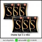 Sye S (ซายเอส) 6 กล่อง