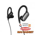 หูฟังบลูทูธ Xiaomi Sport Bluetooth Headset ของแท้ ประกันศูนย์
