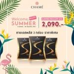 [NEW] Chame Sye S Plus ชาเม่ ซาย เอส พลัส 3 กล่อง