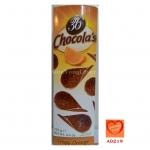 36 Chocola's ช็อคโกแลตแผ่นผสมเกร็ดอัลมอนต์ รสส้ม (36 Chocola's Crispy Orange)