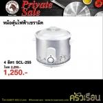 ZEBRA หม้อตุ๋นไฟฟ้าเซรามิค 4ลิตร SCL-255 186732 หัวม้าลาย