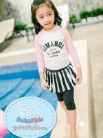 ชุดว่ายน้ำเด็กหญิง เสื้อแขนยาวสีขาวชมพู กางเกงคลุมเข่าสีดำ มีระบายกระโปรงเป็นชั้นๆ