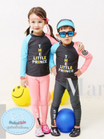 ชุดว่ายน้ำเด็กแขนยาว ขายาว คู่พี่น้อง ใส่ได้ทั้งเด็กชาย และเด็กหญิง (เสื้อ+กางเกงเทาดำ)