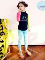 ชุดว่ายน้ำเด็กเสื้อแขนยาว กางเกงขายาว รุ่น Surf