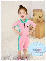ชุดว่ายน้ำบอดี้สูทเด็กผู้หญิง ซิปหน้า สีชมพูเขียว