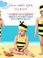 ชุดว่ายน้ำเด็ก ลายผึ้ง สีเหลืองดำ พร้อมหมวก