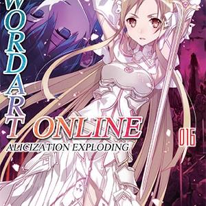 [แยกเล่ม-นิยาย] Sword Art Online เล่ม 1-16
