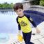 ชุดว่ายน้ำเด็กผู้ชาย เสื้อแขนยาว กางเกงขายาว The Little Prince สีเหลือง-น้ำเงินเข้ม เอวผูกเชือก ปรับขนาดได้ thumbnail 1