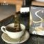 กาแฟลดน้ำหนัก chame sye coffee plus 4 กล่อง thumbnail 6