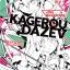 [NOVEL] Kagerou Daze เล่ม 5 thumbnail 1