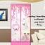 ม่านกันยุงการ์ตูนลายจักยาน สีชมพู ขนาด100*210 thumbnail 1