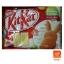 คิทแคทอีสเตอร์รสแพนเค้กชีส (Nestle KitKat Happy Easter) thumbnail 1