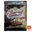 UNITED Almond ดาร์กช็อคโกแลตสอดไส้อัลมอนต์ และไวท์ช็อคโกแลตสอดไส้อัลมอนต์ thumbnail 1