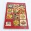 อาหารเส้นนานาชนิด ครัว HEALTH & CUISIUNE thumbnail 4