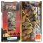อินทผาลัม ยี่ห้อ FITRI thumbnail 1