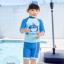 ชุดว่ายน้ำเด็กชาย ลาย My Treasure เสื้อแขน 3 ส่วน กางเกงขาสั้นสีฟ้า-น้ำเงิน (เอวกางเกงมีเชือกผูก ปรับได้) พร้อมหมวก thumbnail 2