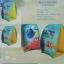 ห่วงแขนว่ายน้ำ รุ่น Dory ยี่ห้อ disney สีฟ้าเหลือง thumbnail 2