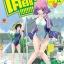 [แยกเล่ม] Keijo!!!!!!!! เล่ม 1-4 thumbnail 1