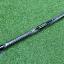 Fw.5 Xxio 18* MP700 (Flex S) thumbnail 6