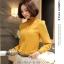 Preorder เสื้อทำงาน สีเหลืองขมิ้น คอตั้ง แขนแต่งระบายสวย จับจีบด้านหน้าสวยงาม thumbnail 3