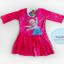 ชุดว่ายน้ำเด็กหญิงสีชมพูลายโซเฟีย แขนสามส่วน ด้านในกระโปรงเป็นกางเกงขาสั้น thumbnail 1