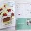 เค้กแก้ว by อ.เอิ้น thumbnail 4