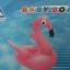 ห่วงยางเล่นน้ำเด็กแบบสอดขา ฟลามิงโก้ (Flamingo) สีชมพู thumbnail 1