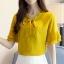 Preorder เสื้อทำงาน สีเหลืองขมิ้น คอผูกโบว์ แขนแต่งระบายสองชั้นสวยหรู thumbnail 1
