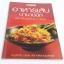 อาหารเส้นนานาชนิด ครัว HEALTH & CUISIUNE thumbnail 1