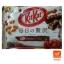 คิทแคท รสอัลมอนต์ผสมแครนเบอรี่ (Nestle KitKat Cranberry Almond) thumbnail 1