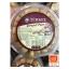 TURKEL ลูกฟิกอบแห้งตุรกี แบบแพ็ค 250 กรัม (TURKEL Dried Figs) thumbnail 1