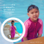 ชุดว่ายน้ำเด็กควบคุมอุณหภูมิ ป้องกันความหนาว / ป้องกันรังสี UV ผลิตจากผ้า Neoprene หนา 2 mm. มี 2 สี---> สีชมพู/สีฟ้า thumbnail 5
