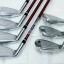 Iron set Yamaha RMX UD+2 6-9,P,A,AS Bassara (Flex R) thumbnail 3